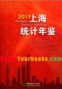 Shanghai Statistical Yearbook 2019