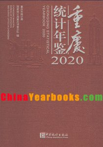 Chongqing Statistical Yearbook 2020