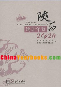 Shaanxi Statistical Yearbook 2020