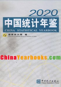China Statistical Yearbook 2020