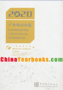 Guangdong Statistical Yearbook 2020