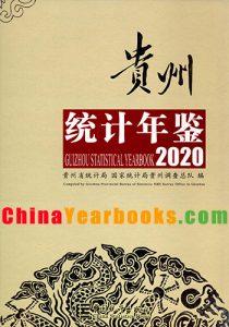 Guizhou Statistical Yearbook 2020