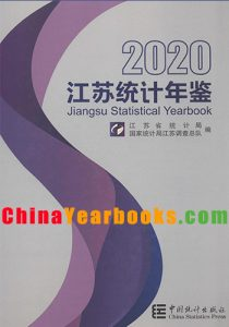 Jiangsu Statistical Yearbook