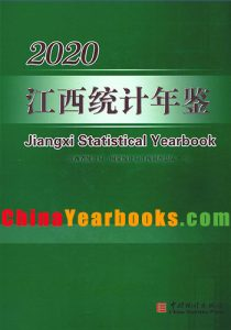 Jiangxi Statistical Yearbook 2020