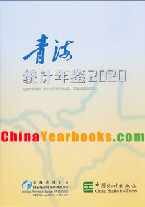 Qinghai Statistical Yearbook 2020