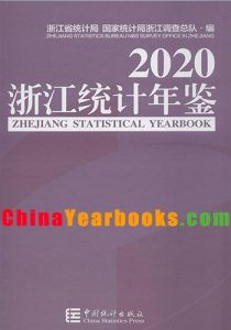 Zhejiang Statistical Yearbook 2020