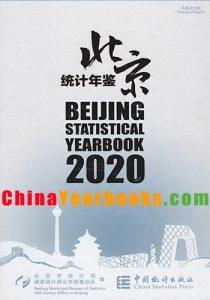 Beijing Statistical Yearbook 2020