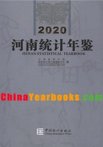 Henan Statistical Yearbook 2020
