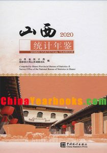 Shanxi Statistical Yearbook 2020