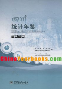 Sichuan Statistical Yearbook 2020