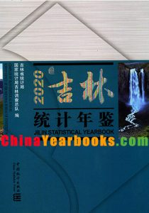Jilin Statistical Yearbook 2020