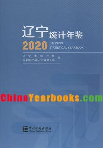 Liaoning Statistical Yearbook 2020