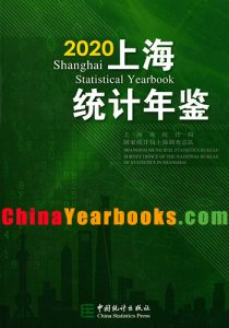 Shanghai Statistical Yearbook 2020