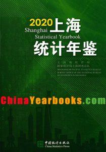Shanghai Statistical Yearbook 2020