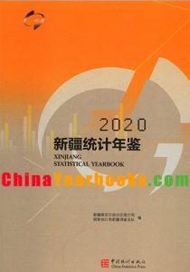 Xinjiang Statistical Yearbook 2020